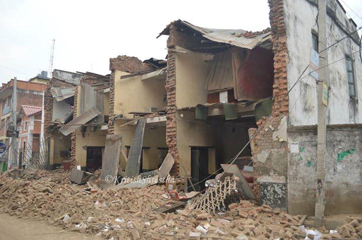 Donate Nepal Earthquake